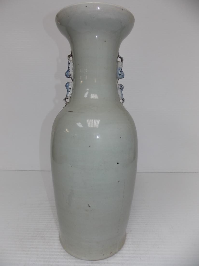 Antique Chinese Celadon Vase W/hand Sculpted Foo Dog - 4