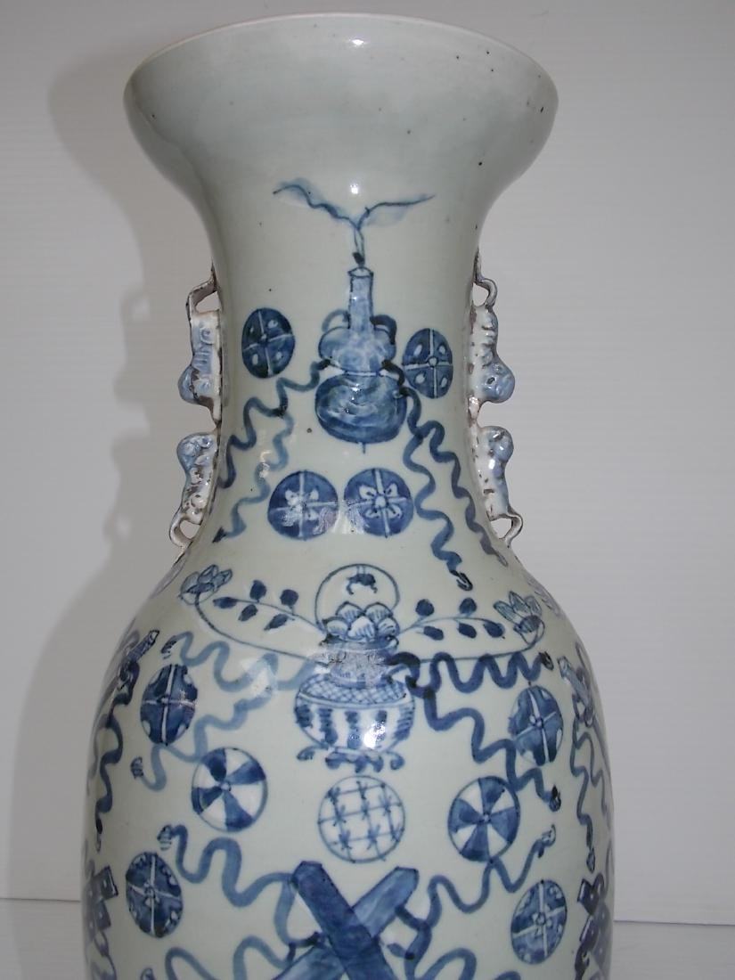 Antique Chinese Celadon Vase W/hand Sculpted Foo Dog - 5