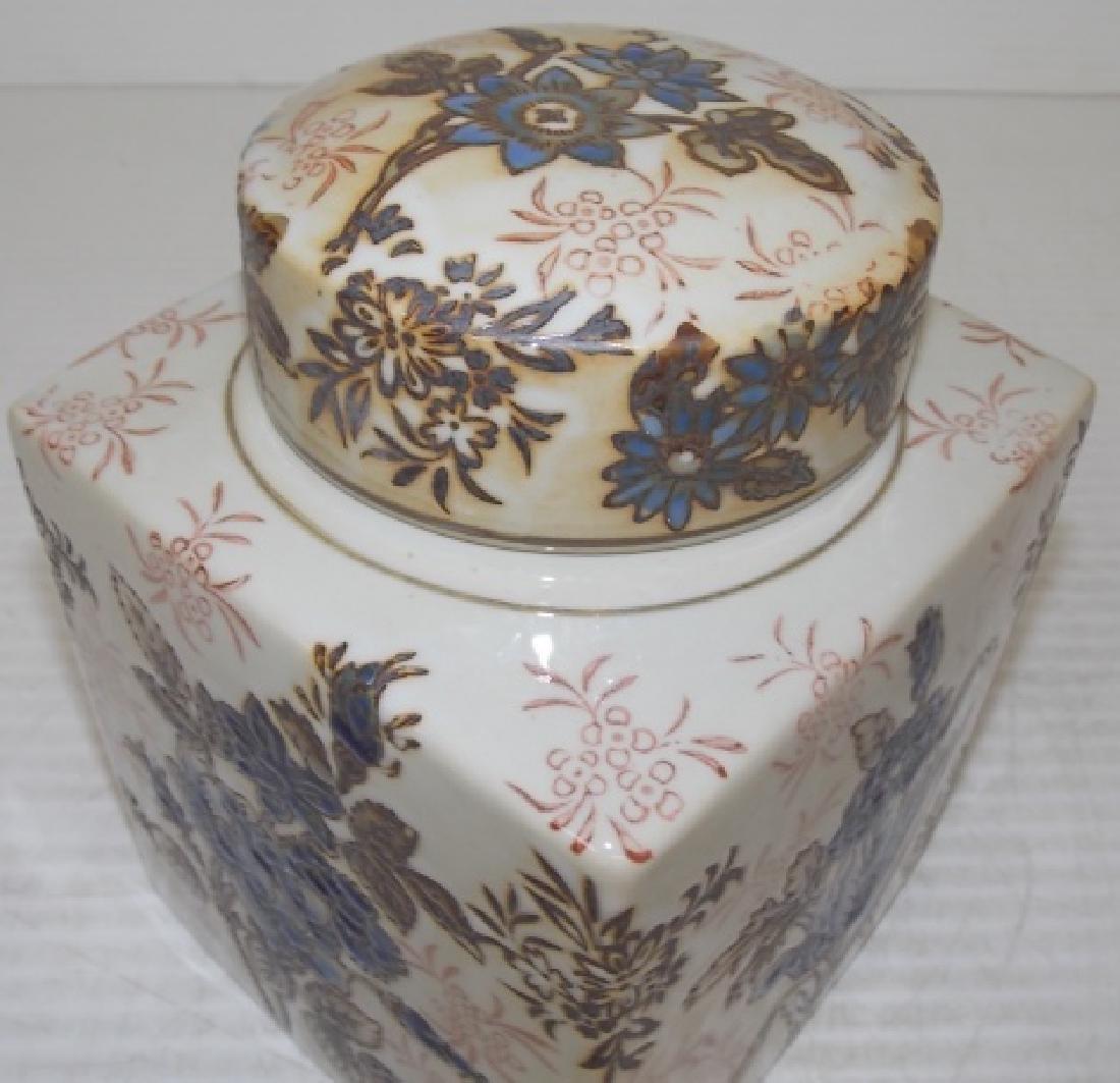 CHINESE PORCELAIN FLORAL GINGER JAR TEA CADDY - 4