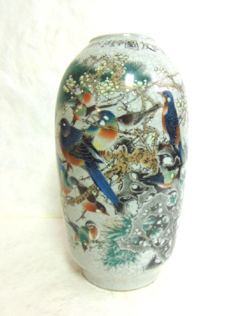 Vintage Hand Painted Chinese Porcelain Vase w/ Birds