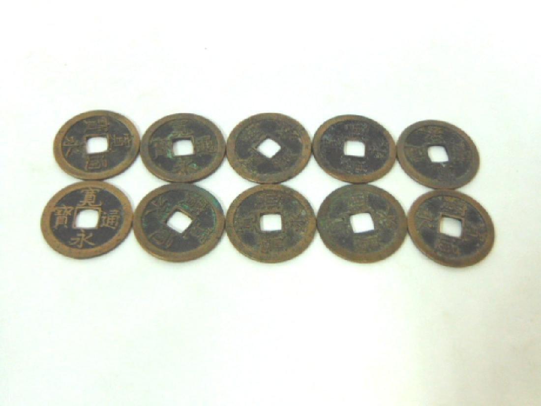 10pc Antique Japanese Edo Period Coin Lot
