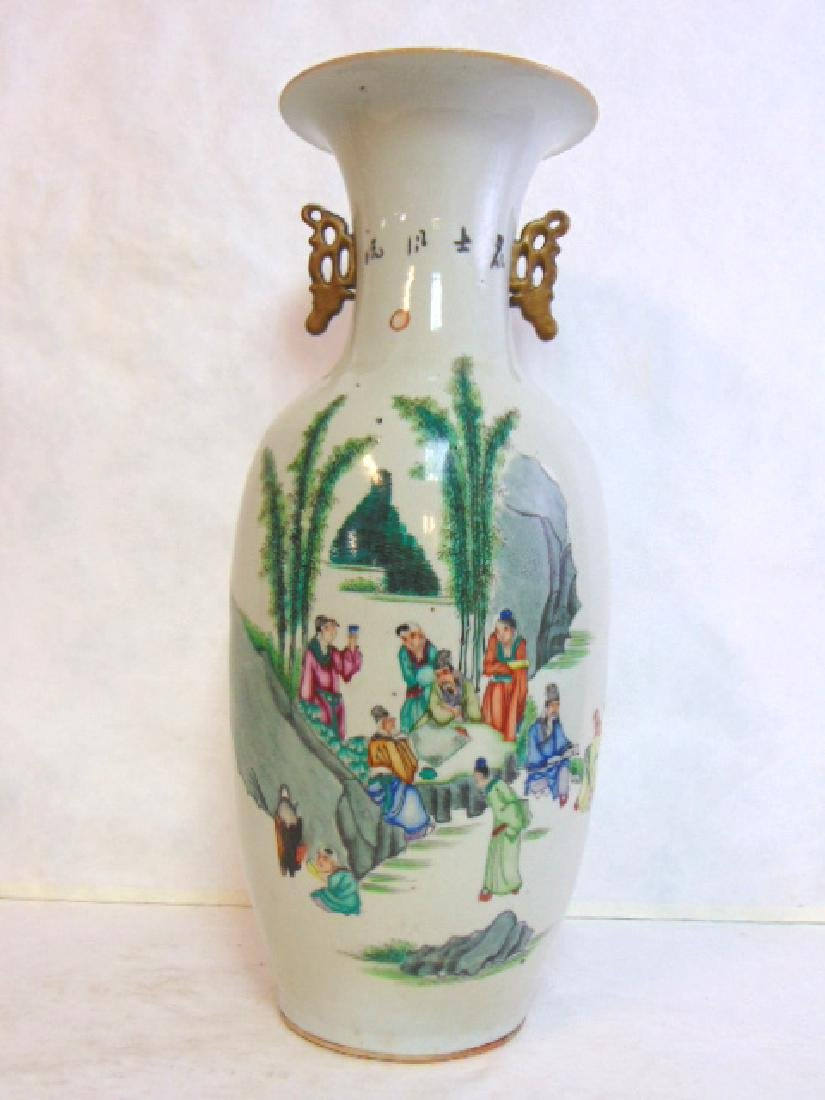 ANTIQUE CHINESE PORCELAIN CELADON VASE