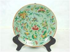 ANTIQUE CHINESE PORCELAIN FAMILLE ROSE BREAD PLATE