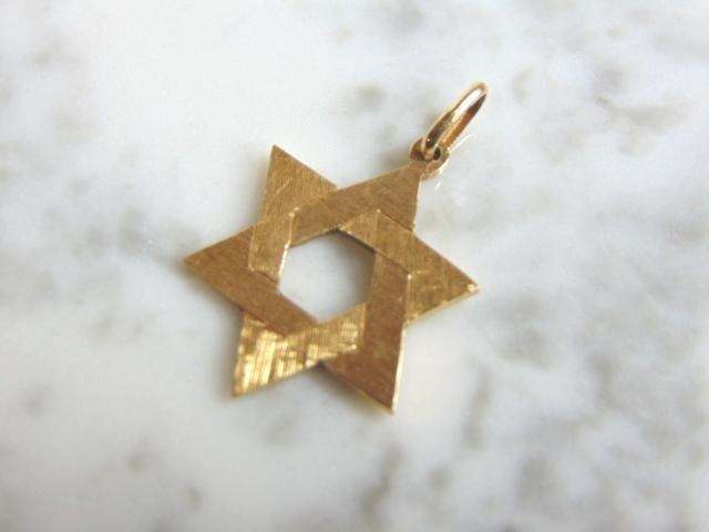 Vintage 14K Gold Jewish Judaica Star of David Pendant