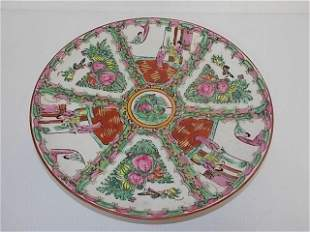 ANTIQUE CHINESE PORCELAIN ROSE MEDALLION CHARGER