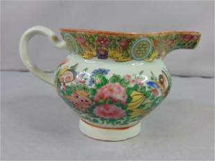 Antique Chinese Rose Medallion Creamer