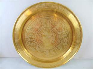 Large Vintage Antique Chinese Buddha Brass Tray