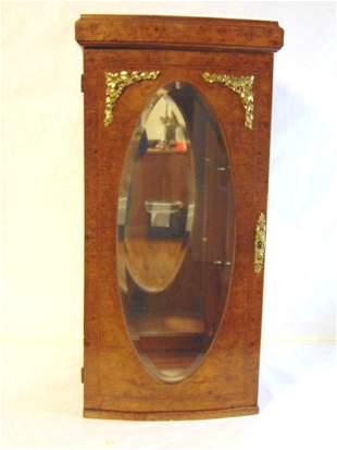 FRENCH ANTIQUE STYLE BURL WALNUT W/ MARQUETRY DISPLAY