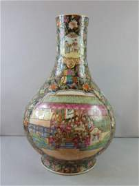 Vintage Antique Chinese Famille Rose Floor Vase