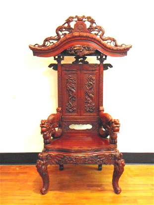 RARE VINTAGE JAPANESE CARVED IMPERIAL DRAGON CHAIR