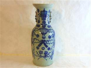 Antique Chinese Celadon Vase