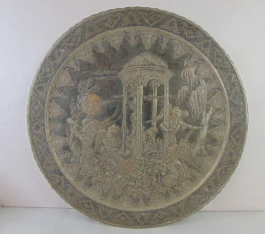 Large Antique Decorative Middle Eastern Copper Tray