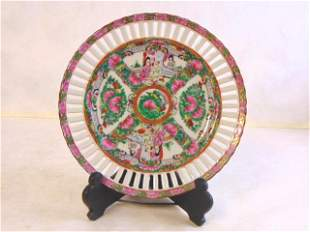EXQUISITE VINTAGE CHINESE ROSE MEDALLION PLATE
