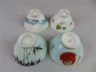 LOT OF 4 VINTAGE CHINESE PORCELAIN RICE BOWLS