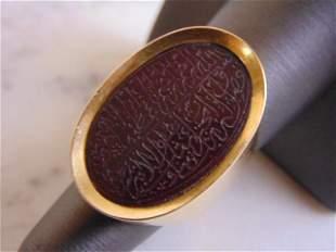 Mens Vintage Estate 18k Yellow Gold Muslim Prayer Ring
