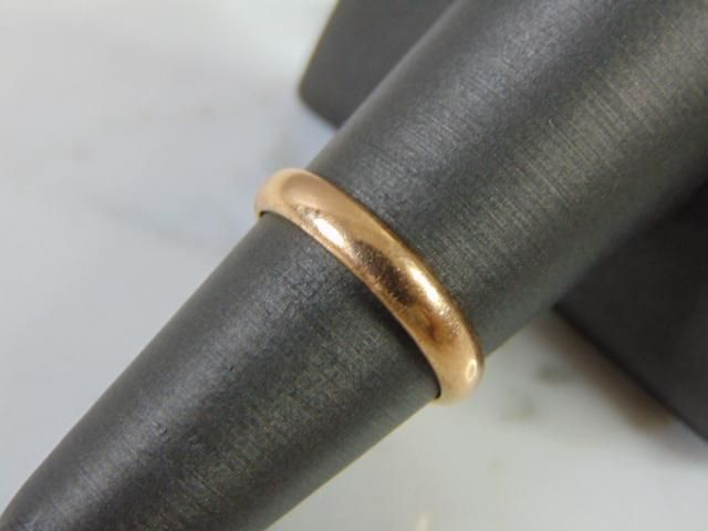 Womens 18K Yellow Gold Wedding Band Ring