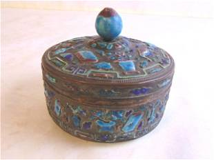 Antique Chinese Cloisonne Vanity Box