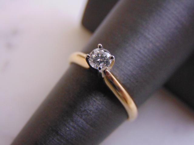 Womens Vintage 14k Gold Diamond Engagement Ring