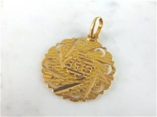 Vintage Estate 18k Gold Muslim Pendant