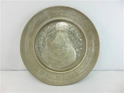 Vintage Antique Judaica Jewish Prayer Plate