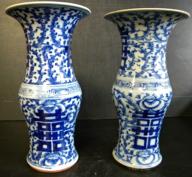 PR ANTIQUE CHINESE PORCELAIN BLUE & WHITE VASES