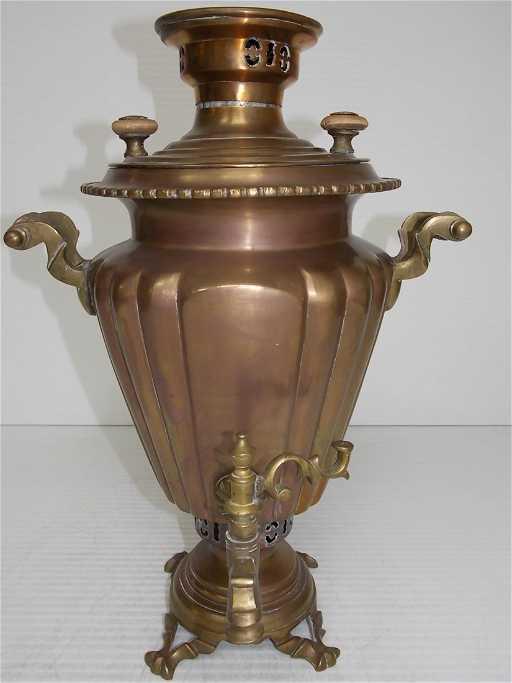 Antique Brass Russian Samovar Coffee Pot