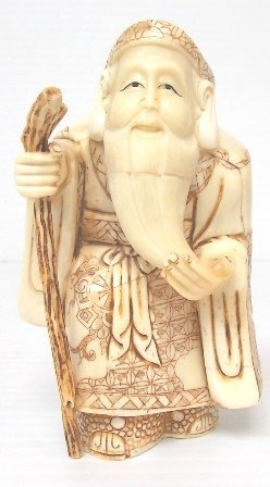 Vintage Chinese Asian Hand Carved Bone Immortal Figure