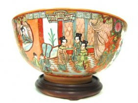 Antique Chinese Porcelain Famille Rose Medallion Bowl