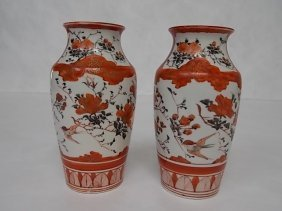 Rare Antique 19th C. Japanese Kutani Porcelain Vases