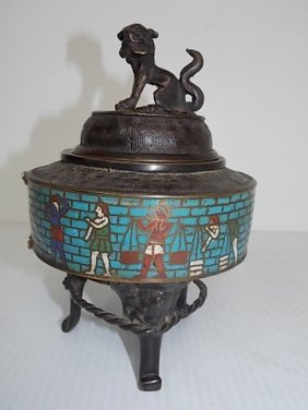 Antique Chinese Cloisonne Bronze Incense Burner W/ Foo