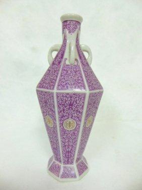 Vintage Republic Of China Porcelain Sake Wine Bottle