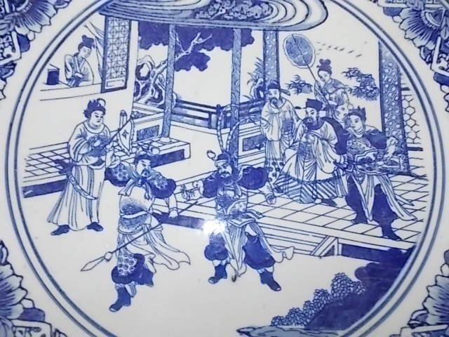 BLUE & WHITE CHINESE PORCELAIN PLATE W/ OUTDOOR SCENE - 2