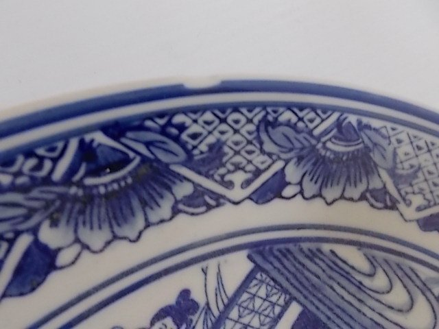 BLUE & WHITE CHINESE PORCELAIN PLATE W/ OUTDOOR SCENE - 4