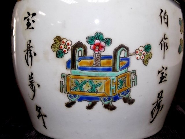 COLLECTIBLE CHINESE PORCELAIN TEAPOT - 7