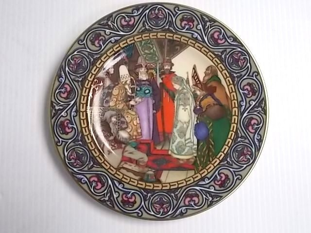 VINTAGE HEINRICH RUSSIAN FAIRY TALES COLLECTORS PLATE