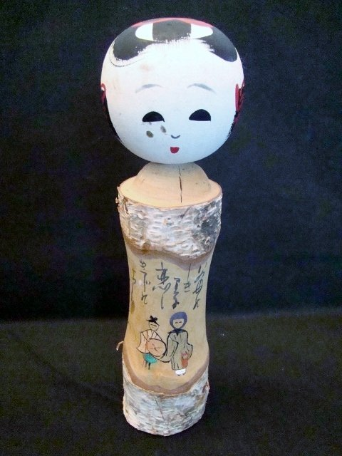 Pair of Japanese Hand Painted Wood Dolls