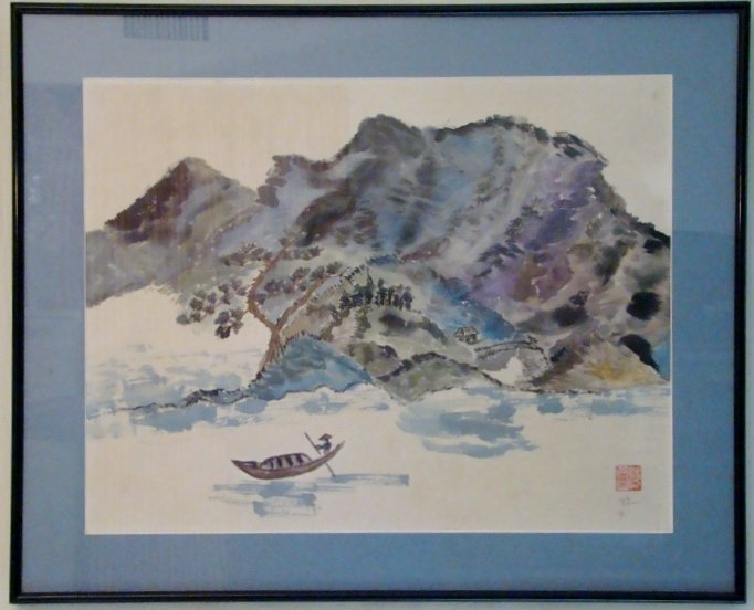 Chinese Landscape, signed lower right corner. Watercolo
