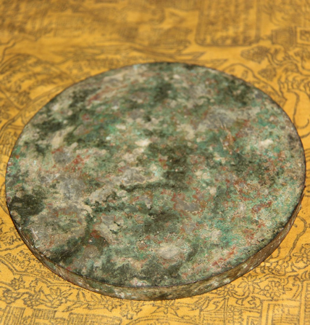 An Important Han Bronze Mirror - 5