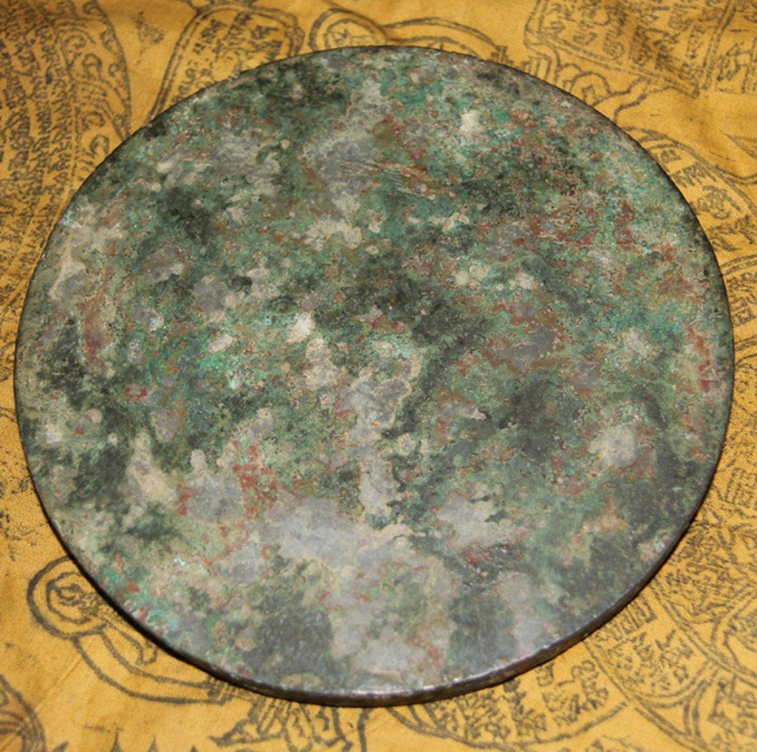 An Important Han Bronze Mirror - 7