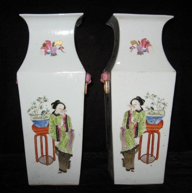 Pair Chinese famille rose porcelain vases