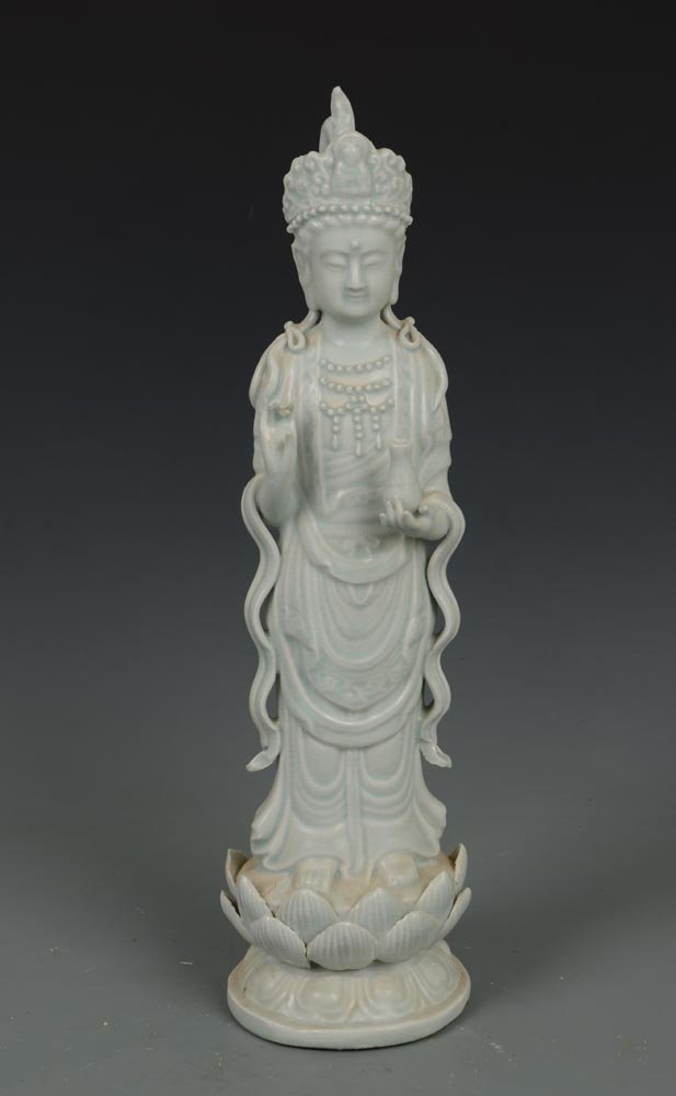 Song Dynasty Chinese Bean Glaze Porcelain Guangyin