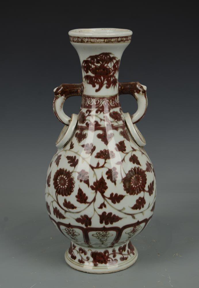 Ming Dynasty Chinese Red Under Glaze Porcelain Vase