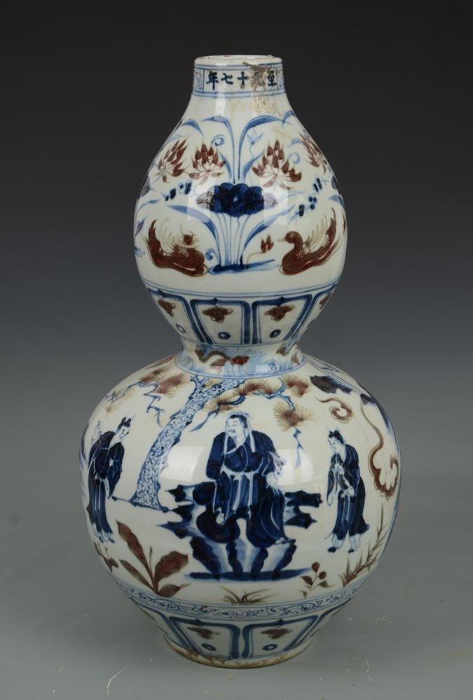 Yuan Dynasty Chinese Red Under Glaze Hulu Vase