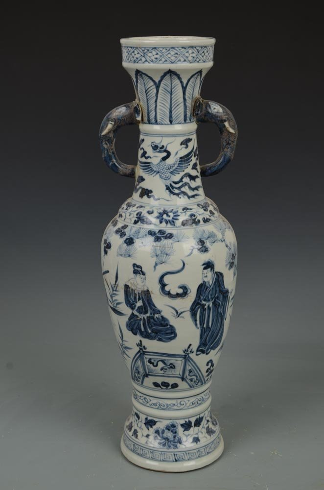 Yuan Dynasty Chinese Blue and White Porcelain Vase