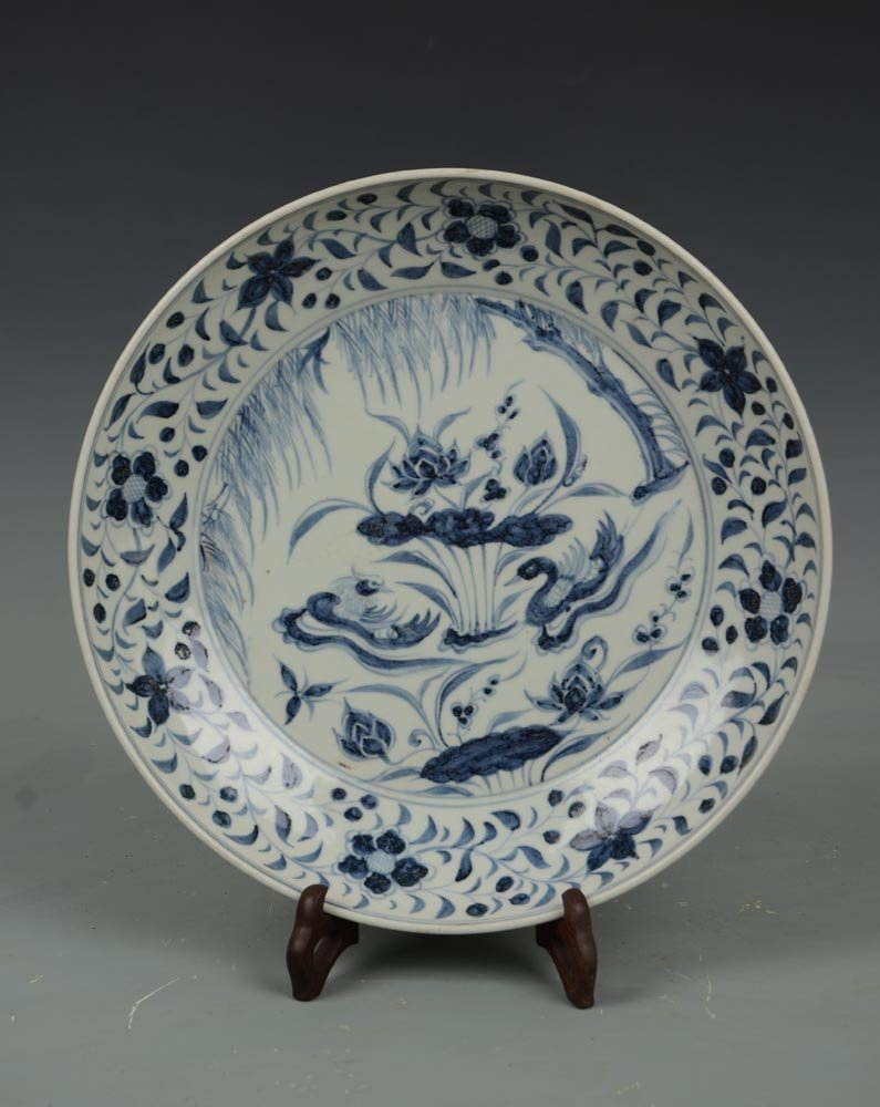 Yuan Dynasty Chinese Blue and White Porcelain Plate