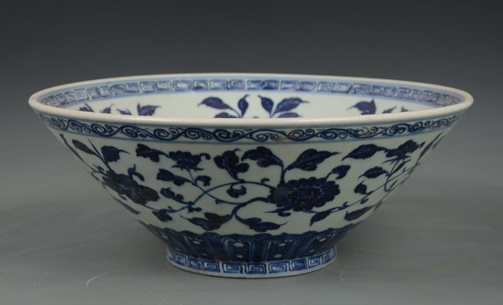 Ming Dynasty Chinese Blue and White Porcelain Bowl