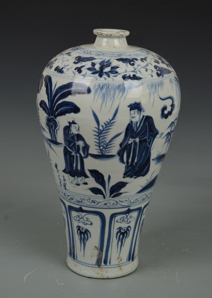 Yuan Dynasty Chinese Blue and White Mei Ping Vase