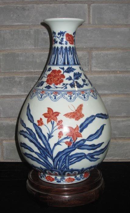 Fine Ming Chinese Blue and White Porcelain Yuhu Vase