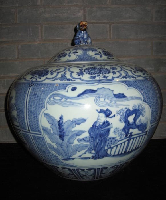 Rare Ming Chinese Blue and White Porcelain  Cover Jar