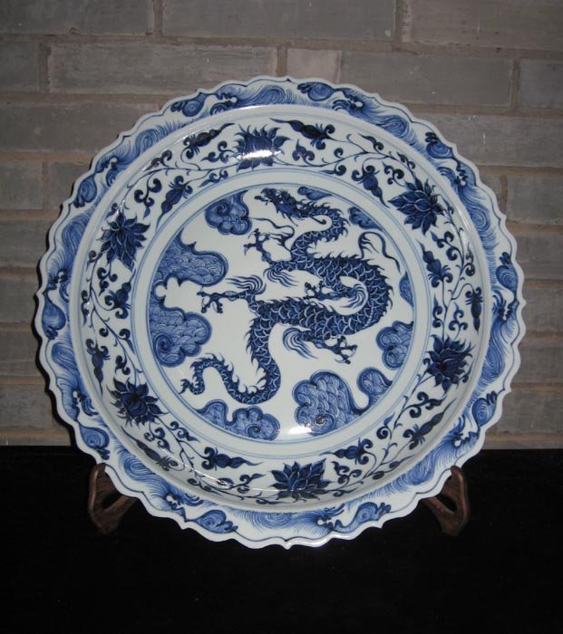 Fine Ming Chinese Blue and White Porcelain Plate